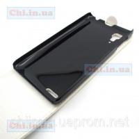 Чехол книжка (флип) для смартфона Lenovo P780 (белый, white) escape:'html'