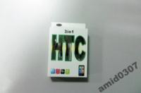 Универсальное зарядное для HTC СЗУ+АЗУ+USB 3in1