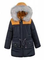 Детская зимняя куртка на мальчика, р.110 escape:'html'