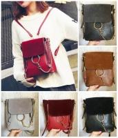 Женская сумка и рюкзак Faye на цепочке
