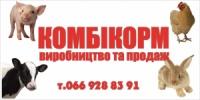 ФЛП Давыдов