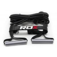 Эспандер для бокса RDX Hard