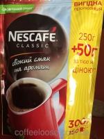 Кофе NESCAFE Classic 300 грамм, кофе растворимый гранулированный Нескафе Классик 300|escape:'html'