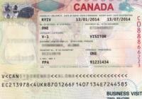 Виза в Канаду|escape:'html'