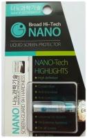 Жидкая пленка (нано-жидкость) для сенсорных экранов Broad Hi-Tech NANO