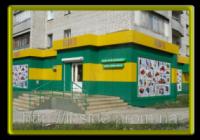 Оформление фасадов