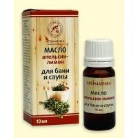 Эфирное масло для бани и сауны Ароматика Апельсин-Лимон, Объем 10 мл|escape:'html'