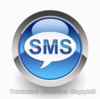 СМС Рассылки по Украине