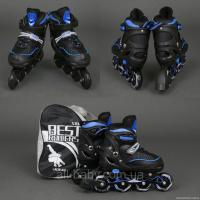 Роликовые коньки (ролики) Best Rollers 5700 «S, M» синие escape:'html'
