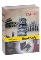 Книга сейф Италия средняя|escape:'html'