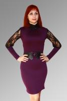 Платье №290 Размеры: 44, 46, 48 escape:'html'