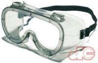 Очки защитные закрытые ZEKLER 44 (прозрачные)|escape:'html'