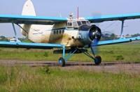 Авиация для внесения аммиачной селитры