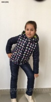 Зимняя детский костюм 644+578 (09) Код:388544780
