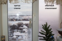 Теплоизоляция, утепление для окна.|escape:'html'