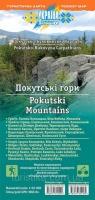 Туристична карта «Покутські гори. Покутсько-Буковинські Карпати» 1:50000 з сіткою для GPS (2016р.)|escape:'html'