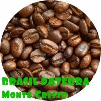 Кава Арабіка Преміум. Бразилія Монте Крісто.|escape:'html'