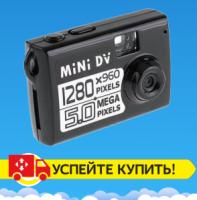 Купить мини dvd диски для видеокамеры|escape:'html'