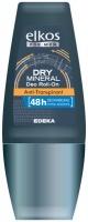 Шариковый дезодорант Elkos For Men X-Dry, 50 мл|escape:'html'