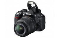 Фотоаппарат Nikon D3100 18-55VR Kit|escape:'html'