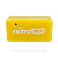 Чип тюнинг Nitro OBD2 для бензинового двигателя, на 35% больше мощности, на 25% больше крутящего момента! Код:230806279