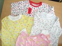 Пижамы, детские, кулир, интерлок, футер.|escape:'html'
