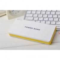 Портативное зарядное устройство 20000mAh Power Bank