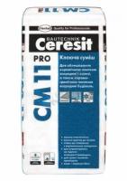 Ceresit СМ 11 Pro