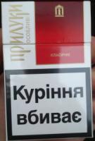 Сигареты Прилуки красные 23 мрц|escape:'html'