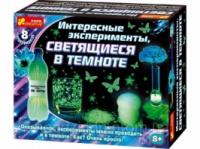 220687. Интересные эксперименты,светящиеся в темноте ТМ«РАНОК»|escape:'html'