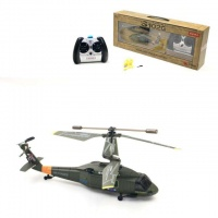 Вертолет S 102 G р/у аккум., гироскоп в кор-ке|escape:'html'
