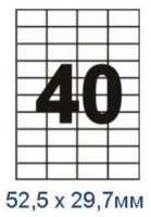 Этикетки самоклеящиеся 40 ячеек на листе|escape:'html'