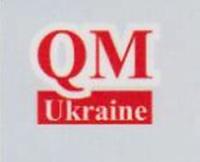 Quality Made - фото на кружки