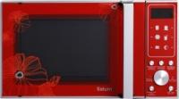 Микроволновая печь Saturn ST-MW7159GR|escape:'html'