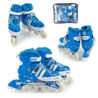 Роликовые коньки (ролики) Best Rollers 9031 «S, M и L» синие escape:'html'