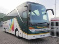 Аренда автобуса 30-55 мест для туристических и деловых поездок.|escape:'html'