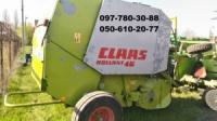Пресс подборщик рулонный Claas Rollant 46 Клаас (Б/У)|escape:'html'