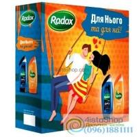 Подарочный набор Radox Для него и для нее