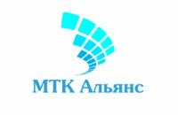 МТК Альянс