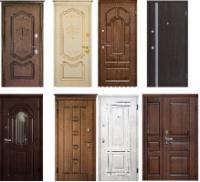 Броньовані вхідні двері|escape:'html'