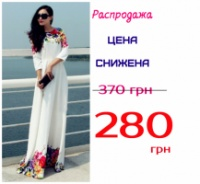 7-27 Женское платье / Платье в пол / Длинное платье