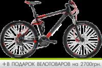 Велосипед Haibike Attack FS 26« 47см черно-серо-красный escape:'html'