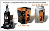 Домкрат гидравлический бутылочного типа 5т. 195-380мм Lavita LA JNS-05 Код:47574166|escape:'html'