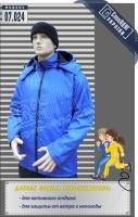 Куртка утепленная|escape:'html'
