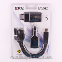 Универсальное зарядное устройство EKA-Q27|escape:'html'