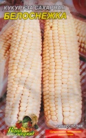 Кукуруза сахарная Белоснежка. 20 г.|escape:'html'