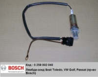 Лямбда-зонд Seat Toledo, VW Golf, Passat (пр-во Bosch)|escape:'html'