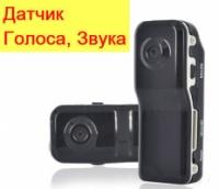 Мини видеокамера +для скрытой съемки купить escape:'html'