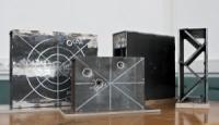 Продам бронированную сталь «Armox», «RAMOR 500» 5 кл. защ.5,9 мм|escape:'html'