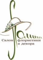 Салон флористики и декора Полина